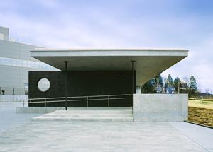 葛城地区公園管理棟 設計:河野正博建築設計事務所