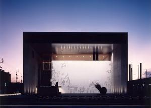 丸亀美術館