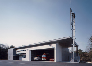 並木消防分署 設計:河野正博建築設計事務所